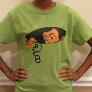 shirt-green-front